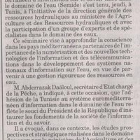 Tunis 22 November 2007 (Press articles)